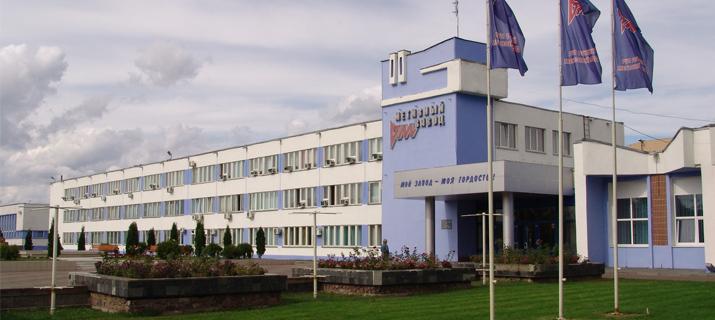 Фото Речицкий метизный завод